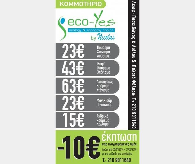 Eco Yes