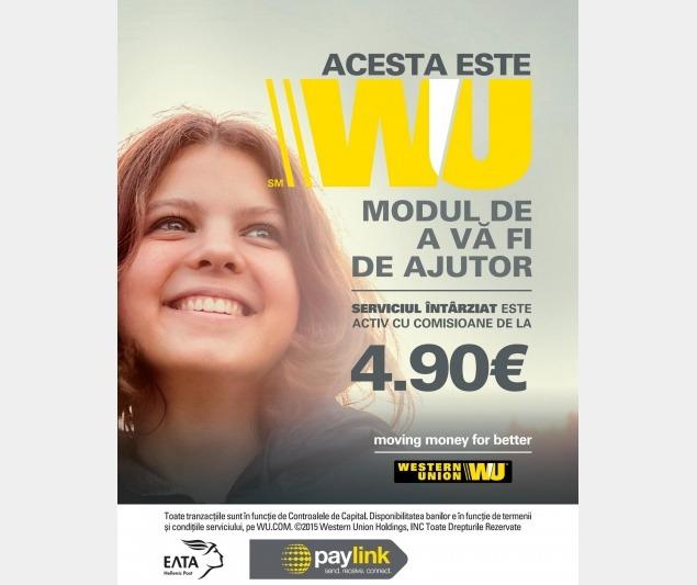 Western Union Paylink1