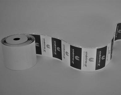 57x50x13 Εκτυπωμένα ρολά Ταμειακών (1 χρώμα)